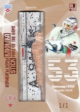 SALÁK Alexander KHL GOLD 2013/2014 Part of The Game STICK 1/1