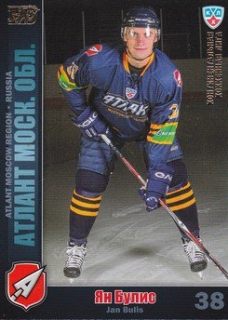 BULIS Jan KHL 2010/2011 ATL4 Gold