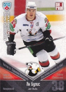 BULIS Jan KHL 2011/2012 TRK11