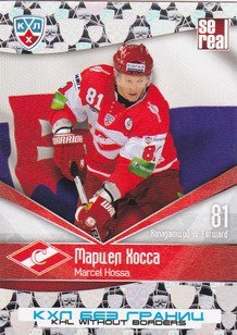 HOSSA Marcel KHL 2011/2012 Without Borders č. 24