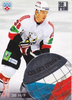BULIS Jan KHL All-Star 2012/2013 Without Borders WB2-74