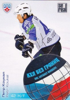 KOUKAL Petr KHL All-Star 2012/2013 Without Borders WB2-70