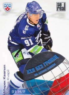 KVAPIL Marek KHL All-Star 2012/2013 Without Borders WB2-4