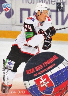 MEZEI Branislav KHL All-Star 2012/2013 Without Borders WB2-63