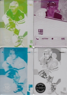 ČERVENKA Roman CZECH Ice Hockey Team 2016 č. 3 Printing Plate SET 1/1