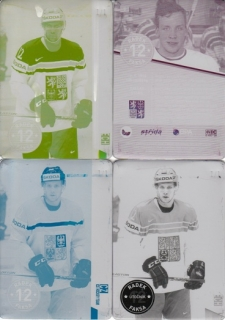FAKSA Radek CZECH Ice Hockey Team 2016 č. 5 Printing Plate SET 1/1
