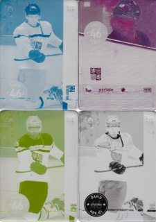 KREJČÍ David CZECH Ice Hockey Team 2016 č. 51 Printing Plate SET 1/1