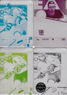 NAKLÁDAL Jakub CZECH Ice Hockey Team 2016 č. 33 Printing Plate SET 1/1
