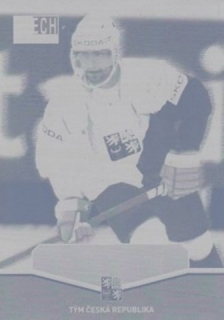 PETRUŽÁLEK Jakub CZECH Ice Hockey Team 2015 č. 17 Printing Plate YELLOW 1/1