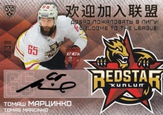 MARCINKO Tomáš KHL 2016/2017 Welcome to the League WEL-018 /30
