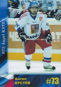 KRSTEV Angel Russian Trading Cards 2009/2010 CZ3