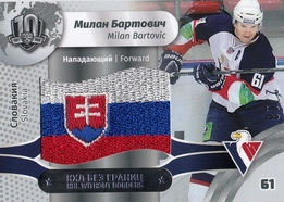 BARTOVIČ Milan KHL Exclusive 2018 Without Borders Flag WOB-F-083 /18