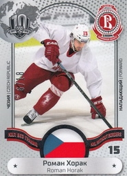 HORÁK Roman KHL Exclusive 2018 Without Borders WOB-070 /18