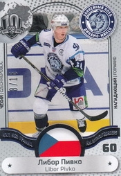 PIVKO Libor KHL Exclusive 2018 Without Borders WOB-012 /18