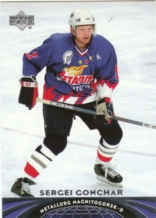 GONCHAR Sergei UD All World 2004/2005 č. 38