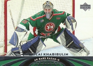 KHABIBULIN Nikolai UD All World 2004/2005 č. 27
