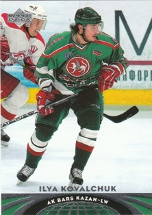 KOVALCHUK Ilya UD All World 2004/2005 č. 26