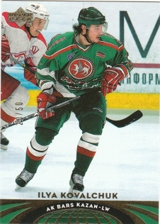KOVALCHUK Ilya UD All World 2004/2005 č. 26 Gold /50