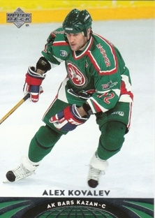 KOVALEV Alex UD All World 2004/2005 č. 24