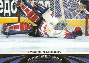 NABOKOV Evgeni UD All World 2004/2005 č. 35 Gold /50
