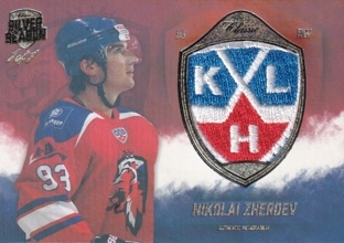 ZHERDEV Nikolai OFS Classic 2016 Silver Season Game Jersey PATCH NZ 1of1
